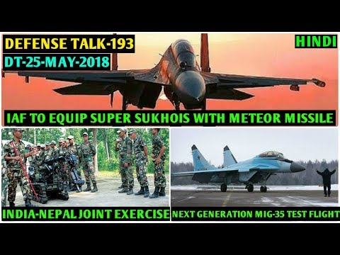 Xxx Mp4 Indian Defence News Tejas Mk1A Su 30Mki To Get Meteor BVRAAM VSHORAD Program Mig 35 Trial ISRO Hindi 3gp Sex