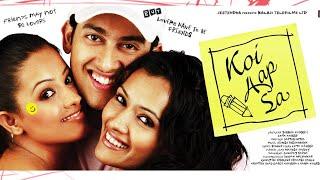 Koi Aap Sa - Trailer