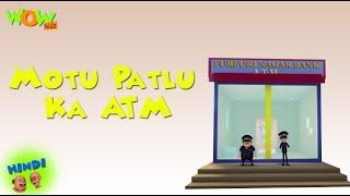 Motu Patlu Ka ATM - Motu Patlu in Hindi - 3D Animation Cartoon for Kids -As seen on Nickelodeon