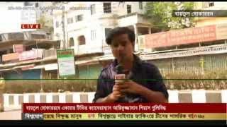 Ekattor TV 22-02-13, 2.00pm News Baitul Mukarram LIVE Coverage By Mohim Mizan & Farzana Rupa