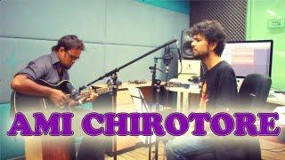 Ami Chirotore | Prithwi Raj | Bob Vivian | Nazrulgiti | Jilapi | Next