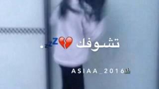 تعـال،تصميم اسيـاء:(