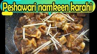 """Peshawar namak mandi  ki """"Namkeen Lamb Karahi"""" - Salty Lamb Karai"""