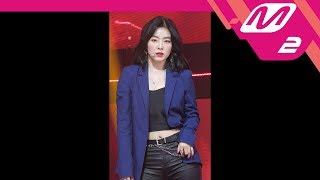[MPD직캠] 레드벨벳 아이린 직캠 'Bad Boy' (Red Velvet Irene FanCam) | @MCOUNTDOWN_2018.2.8