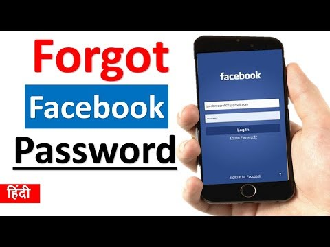 Xxx Mp4 How To Reset Facebook Password Facebook Password Bhul Gaye Hai To Ye Do Tarike Apnaye 3gp Sex