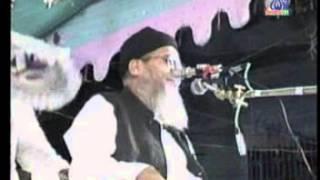 Abbasi Waz Bangla Part 11