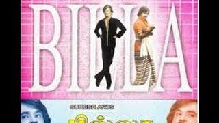 Billa │ Full Tamil Movie Part 2 | Superhit │ Rajinikanth | Sripriya | R. Krishnamurthy | 1980