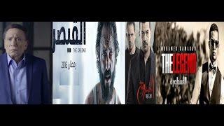 اهم 11 مسلسل في رمضان 2016 يجب عليك مشاهدتها