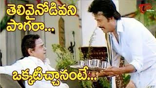 Super Star Rajanikanth Comedy Scenes | Telugu Funny Videos | NavvulaTV