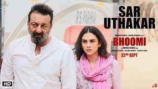 Sar Utha Kar Chal Sakti Hai: Bhoomi (Dialogue Promo) | Sanjay Dutt | Aditi Rao Hydari