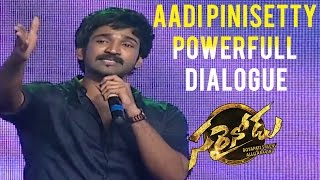 Aadi Pinisetty Powerfull Dialogue at Sarrainodu Sucess Meet at Vijayawada -