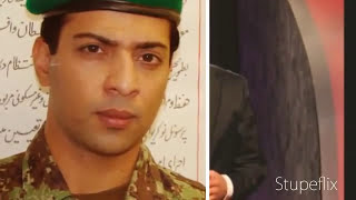 Aryan Khan آرین خان