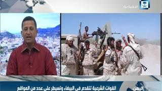 مراسل الإخبارية: مقتل قياديين حوثيين في معارك بين الحديدة وتعز.. والمليشيات تكبدت العديد من الخسائر