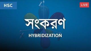 HSC Chemistry - Hybridization