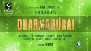 Dharmadurai Audio Coming Soon Teaser