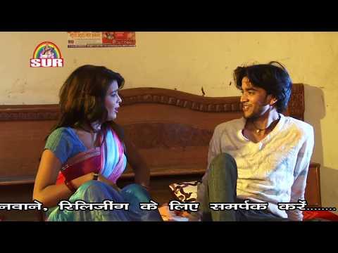 Gauna Rajau | Hot Bhojpuri Kiss Scene | Hot Couple Masti in Bedroom | Bipin Pandey