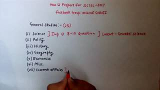 HOW TO PREPARE FOR SSC CGL 2017 - BY ONLINE GURUJI !!