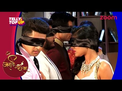 Xxx Mp4 Sid And Roshni 39 S Blind Game In 39 Jamai Raja 39 TellyTopUp 3gp Sex