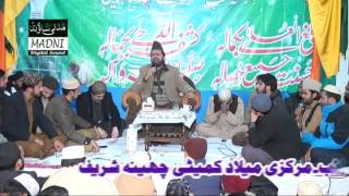 Rus Na Sanwal Yaar Mudatan Beet Gayan - Syed Zabeeb Masood - 24th Feb 2015