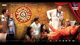 Mahapurush O Kapurush | Theatrical Trailer