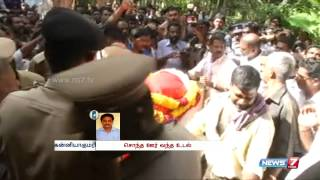 Politicians, kins pay tribute to BSF Abilash at Kanyakumari | Tamil Nadu | News7 Tamil