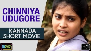 Chinniya Udugore   Kannada Short Film   Prakash Kabettu   Chaitra   Abhilasha   Sathish kalyanapur