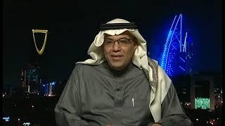 ما مستقبل مجلس التعاون الخليجي بعد قمة الرياض؟ نقطة حوار