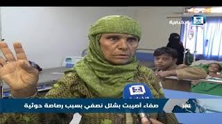 أسرة يمنية قتلت قناصة الانقلابيين معظم أفرادها