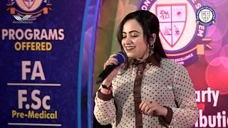 Pashto New Song 2018   Mashallah   Pashto New Song Mashallah By Yamsa Noor