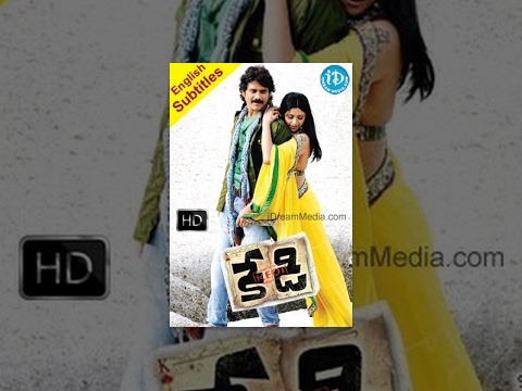 Xxx Mp4 Kedi Telugu Full Movie Nagarjuna Mamta Mohandas Anushka Kiran Kumar Sandeep Chowtha 3gp Sex
