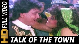 Talk Of The Town   Kavita Krishnamurthy   Trinetra 1991 Songs   Mithun, Shilpa Shirodkar