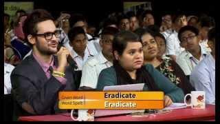 Spelling Bee Season 4 -  Episode 01 [ Rajshahi & Khulna]