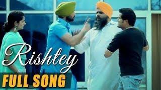 New Punjabi Songs 2014 | Rishtey | Avtar & Satnam | Latest Punjabi Songs | HD