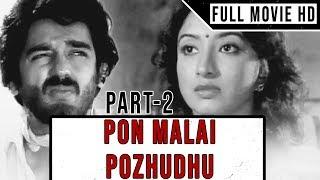 Pon Malai Pozhudhu | Full Movie | Part 2