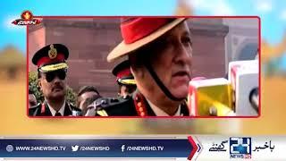 General Bipin Rawat Response To Pakistan | Q K Jamhuriat Hai | 24 News HD