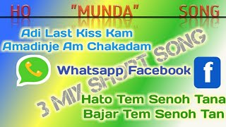 Superhit Ho Munda Full Kol Dehati Style(Birsingh Jamuda)