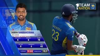 Sadeera Samarawickrama 54 vs England in 5th ODI at RPICS