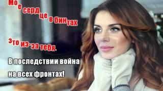 АННА СЕДОКОВА - ВСЕЛЕННАЯ КАРАОКЕ - Tubidy Musicas - Buscar e Converter Videos Youtube