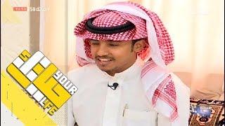 #حياتك58 |  نويت أسافر ـ سلطان القحطاني