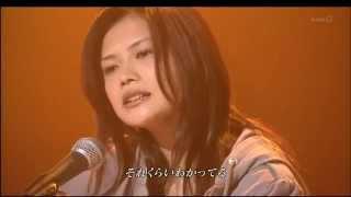 Yui - Tokyo