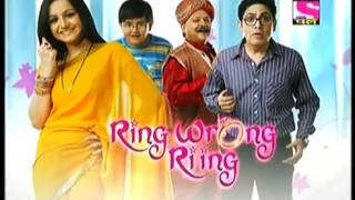 Ring Wrong Riing Title Sony PAL & Sony SAB