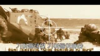 North Korea Vows to Destroy US if Threatened in Propaganda Video