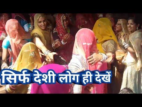 Xxx Mp4 देशी राजस्थानी ही देखें New Desi Rajasthani Woman Lok Geet And Dance Rajasthani Video Geet 3gp Sex