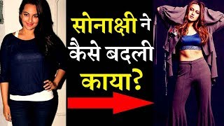 Sonakshi Sinha's Amazing Transformation Flaunts her Abs