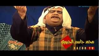 دويتو ياس خضر وداوود حسين ~ اعزاز !!