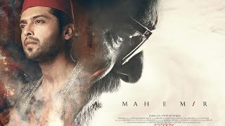 Mah-e-Meer Official Trailer   HD l Pakistani Movie 2016