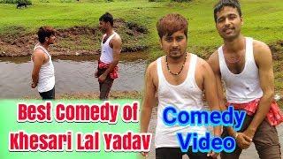 Bhojpuri Comedy Video | भोजपुरी कॉमेडी वीडियो | Abhishek Thakur & Deepak Jha