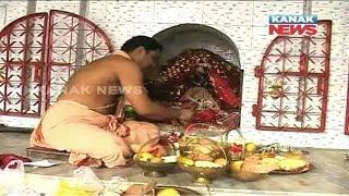 Odia Women Observe Savitri Brata