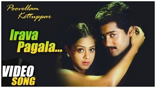 Irava Pagala Video Song | Poovellam Kettuppar Tamil Movie | Suriya | Jyothika | Yuvan Shankar Raja