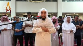 Salat Tarawih   Emotional   quran recitation really beautiful By Sheikh Fahad Aziz Niazi     AWAZ